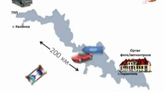 Скоропортящиеся товары. Упрощенный порядок(Для стимулирования экспорта приднестровской сельхозпродукции максимально упрощены таможенные процедуры...., 2012-06-28T17:47:44.000Z)