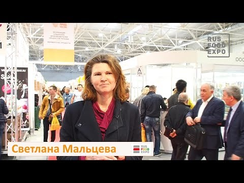 """Светлана Мальцева на выставке """"Interfood Krasnodar 2017"""", 25-27 апреля 2017"""