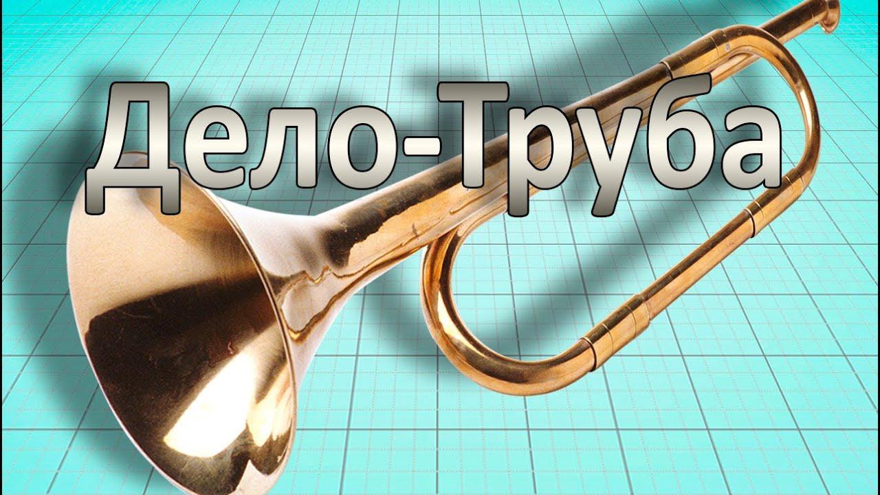 Директор ГБР Труба не проходил люстрационную проверку, - Минюст - Цензор.НЕТ 1011