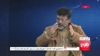 LEMAR News 29 November 2015 /۰۸ د لمر خبرونه ۱۳۹۴ د لیندۍ