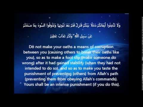 Surat Nahl - Ayats 90 - 100 - Hafiz Zahid