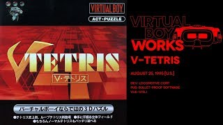 V-Tetris retrospective: Red blocktober | Virtual Boy Works #14