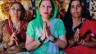 🌹🌹#गुरुपूर्णिमास्पेशल# थारे चरण मे लिपट जाऊँ रज बणके🌹🌹 शिव मन्दिर डँडमा