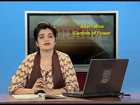 NCERT Video Lecture Series in Political Science: Alternative Centres of Power 1