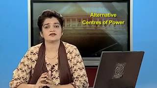 NCERT Video Lecture Series In Political Science Alternative Centres Of Power 1
