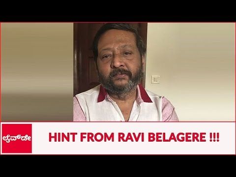 RAVI BELAGERE RESPONDS TO SRIDHAR'S MESSAGE