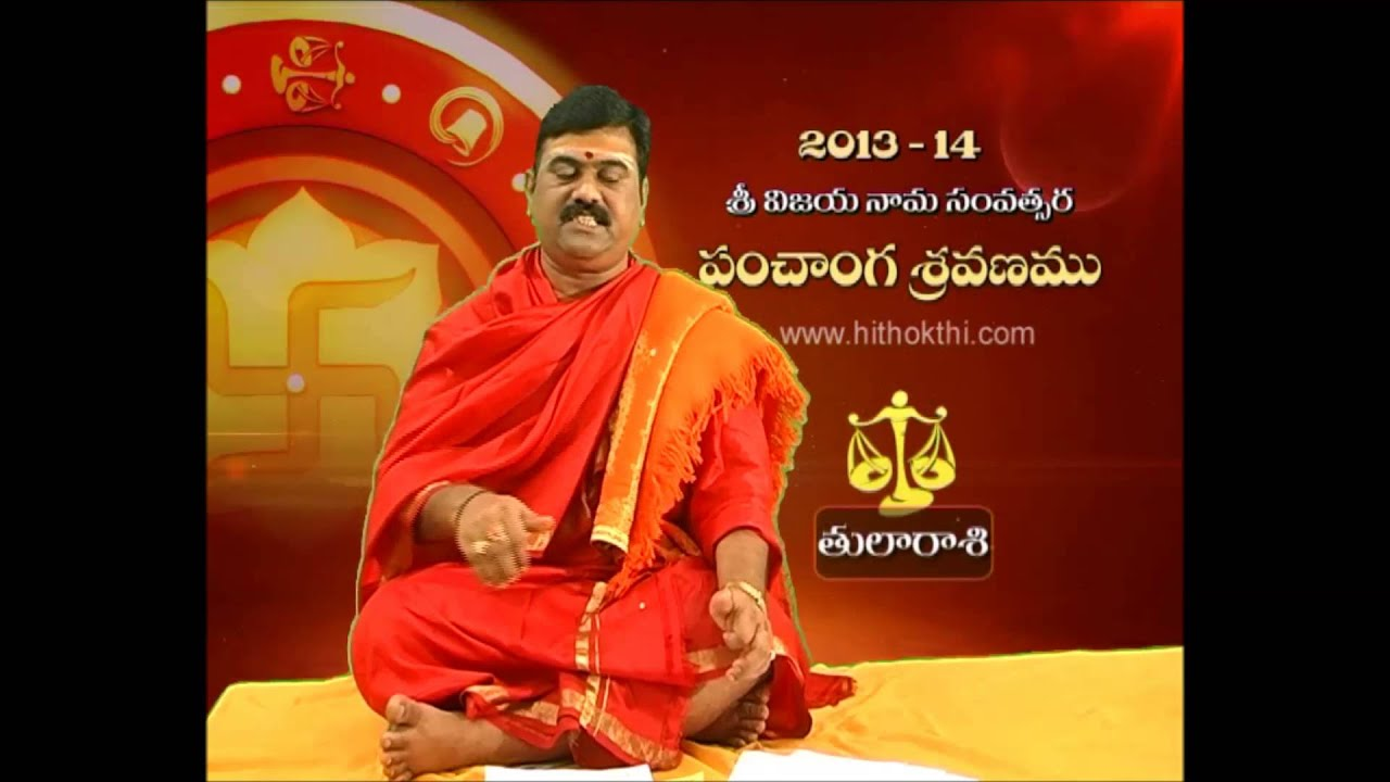 Sri vijaya nama samvatsara 2013 14 tula raasi phalalu telugu