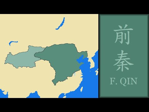 History of Former Qin (China) : Every Year (Not Western Version)