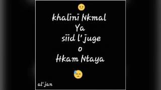 Khalné Nkmal Sid L'juge o Hakam Ntaya ...Avec les paroles