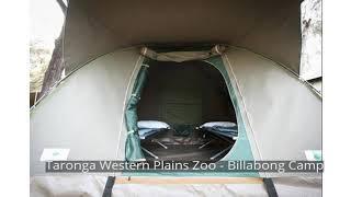 Taronga Western Plains Zoo - Billabong Camp
