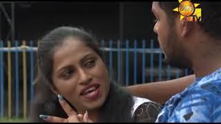 Umathu | Episode 32 | 2019-05-07 Thumbnail