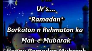 Happy Ramadan,Ramadan Mubarak,Ramzan Mubarak,Wishes,Sms,Greetings,Images,Quotes,Prayers