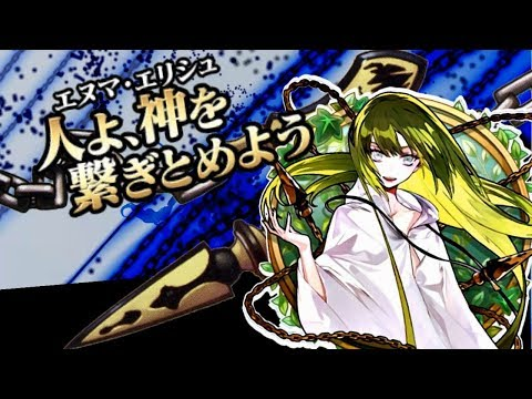 【FGO】Local Clay Refuses To Die Vs Yu Miaoyi & Xiang Yu | Lostbelt No. 3