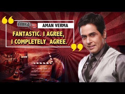 COBRAPOST EXPOSE || OPERATION KARAOKE || AMAN VERMA | SUBSCR