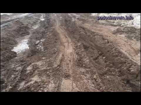 Весна 2019. Дороги Кировской области растаяли вместе со снегом.