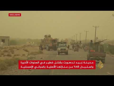 معارك الحديدة تهدد بمحو مدينة زبيد التاريخية  - نشر قبل 7 ساعة