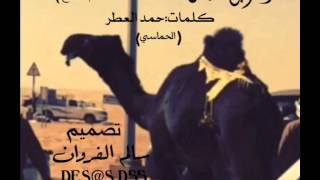 شيلة سلامي مني على مره مية مره اداء محمد ال نجم