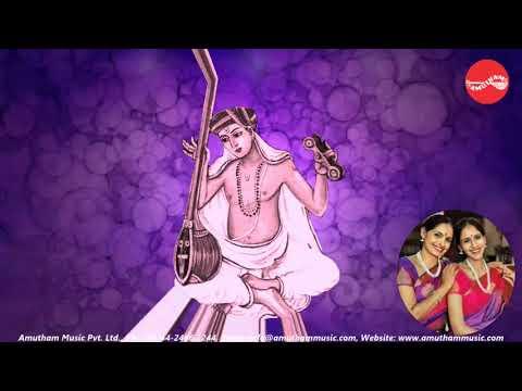 Sangita Gnanamu - Manaswini - Ranjani & Gayatri (Full Verson)
