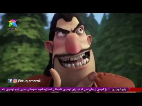 film kartoon kurdi warzy raw