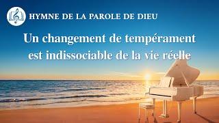 Musique chrétienne en français « Un changement de tempérament est indissociable de la vie réelle »