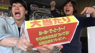 1000円自販機で大当たり出たし、それ以上にヤバいこと起きました thumbnail