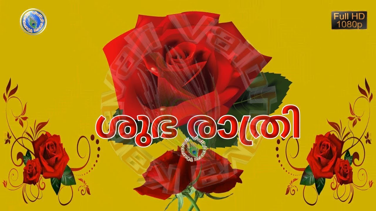 Good night wishes good night sayings malayalam whatsapp status good night wishes good night sayings malayalam whatsapp status video altavistaventures