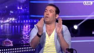 #الليلة_دي   لقاء مع الفنان سعد الصغير   الجزء الثاني