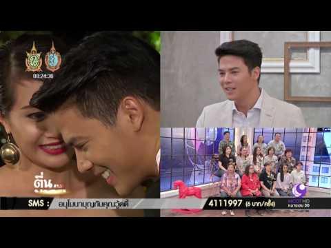 """""""ปั้น-ชิตณรงค์""""  The Bachelor Thailand คนแรกของเอเชีย !!"""