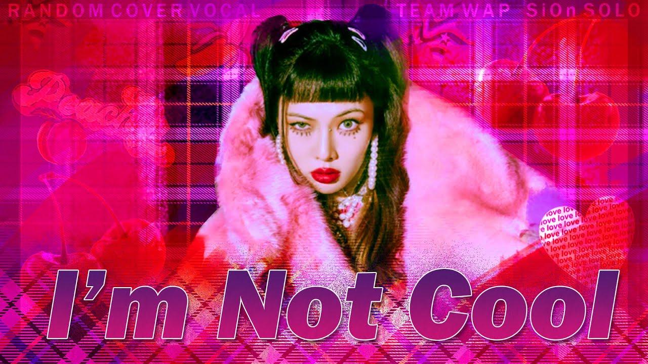 [(여자)아이들 커버보컬팀 W.A.P]  현아(HyunA) – I'm Not Cool COVER