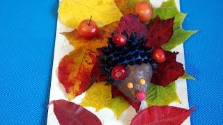 ежик. Осенняя поделка из природного материала в детский сад и школу.Тема Осень