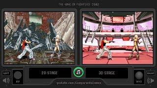 2D vs 3D [12] The King of Fighters 2002 (3D vs 2D Stages) Side by Side Comparison Scenarios 3D vs 2D