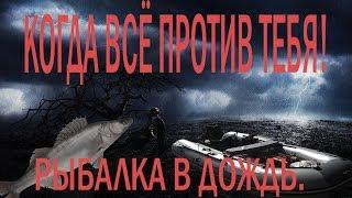 КОГДА ВСЁ против тебя, но ты ПОБЕЖДАЕШЬ! Свежепойманный судак в коптильне. Игра сборной России.