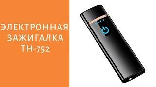 Зажигалка электронная SUNROZ TH-752 USB Черная Обзор. Отзывы