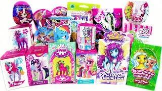 ПОНИ Mix! СЮРПРИЗЫ Май литл пони ИГРУШКИ мультик My little pony Kinder Surprise eggs unboxing