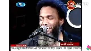 ami faisa gechi mainka chipay mp3 song by hayder hossain