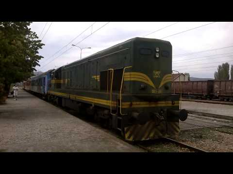MZ Macedonia. 661-408 leaves Veles