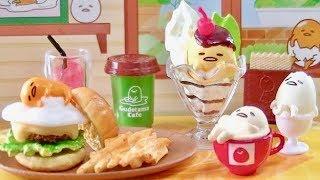 Re-ment Sanrio Gudetama Cafe Complete Set Unboxing リーメント サンリオ ぐでたまカフェ 全8種類