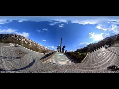 360VR Experience - Veliko Turnovo, Bulgaria (Part 1)