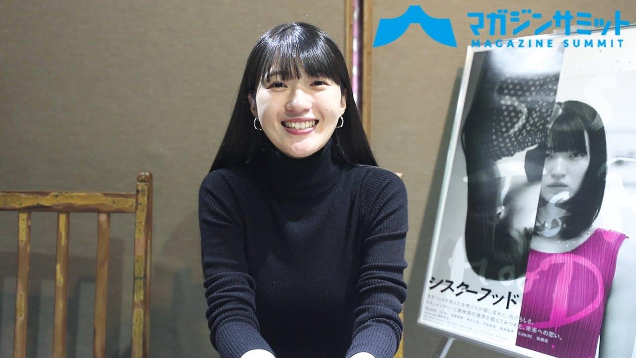 【インタビュー】ヌードモデル・兎丸愛美へ独占インタビュー「裸になる事とは?」/映画『シスターフッド』