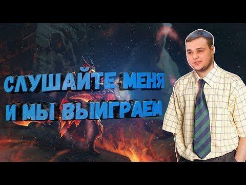 видео: noone КОМАНДИР ТИММЕЙТОВ - НУН В РОЛИ КАПИТАНА
