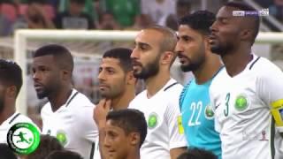 تيفو المنتخب السعودي أمام العراق ودخول اللاعبين وإدارة المنتخب || تصفيات اسيا لكأس العالم