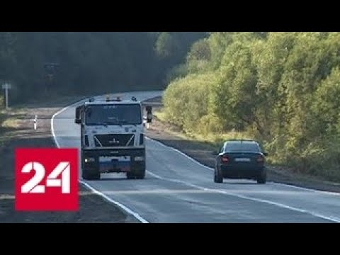 Глава Ивановской области одним из первых проехал по отремонтированной трассе Шуя-Палех - Россия 24