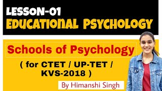 Introduction to Educational Psychology | Lesson-01 | for CTET/UP-TET/KVS- 2018