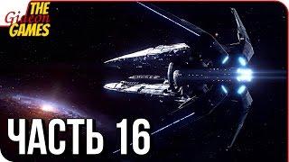 ANDROMEDA: Mass Effect ➤ Прохождение #16 ➤ ОЗОРНОЙ КОВЧЕГ С АЗАРИ
