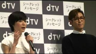 excite music http://www.excite.co.jp/music/ 11月02日(月)に開催さ...