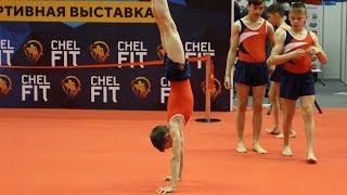акробатика и спортивная гимнастика дети - Челябинск чтз и сшор 4