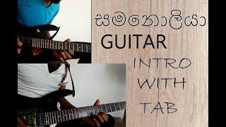 Samonoliya Guitar Intro