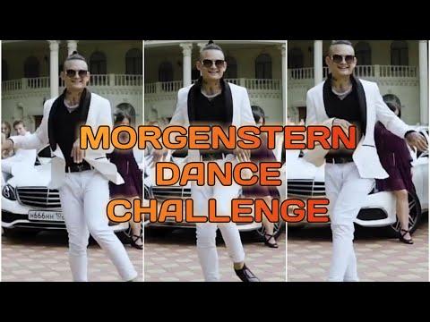 MORGENSTERN DANCE CHALLENGE