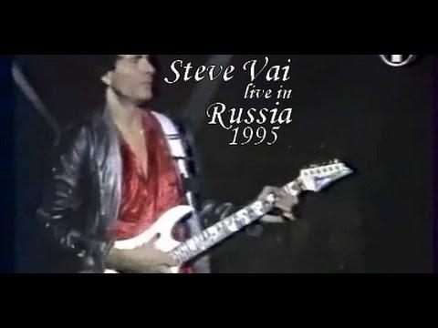 Steve Vai - 1995, St. Petersburg, RUS w/ Interview [Full DVD]