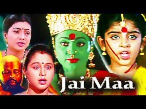 Jai Maa | Full Bhojpuri Movie | Roja, Rami...
